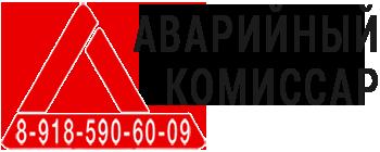 logo Аварийный комиссар Таганрог